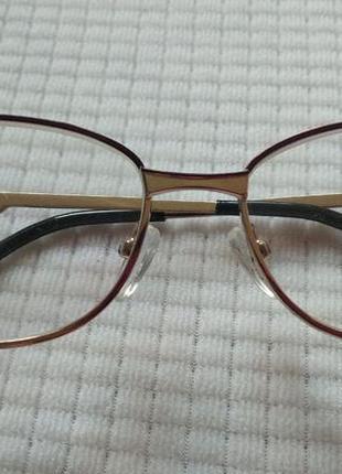 Новые очки 1,5 стекло