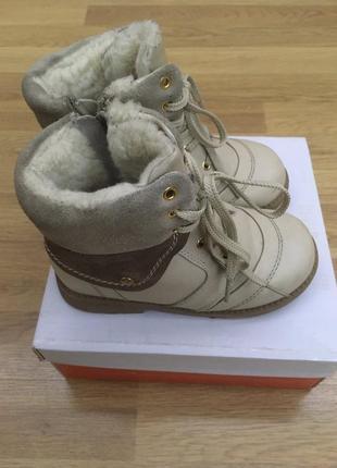 Ботиночки зимние детские