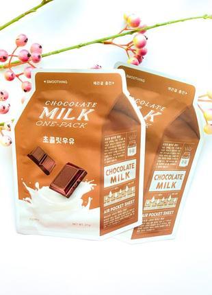 Смягчающая тканевая маска с экстрактом какао a'pieu chocolate milk one-pack