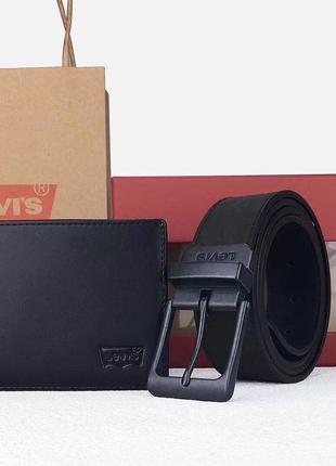 Мужской подарочный набор ремень + кошелек