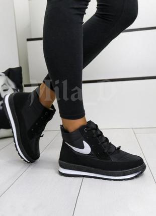 🔥демі кросівки.