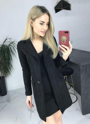 Костюм юбка и пиджак из замша