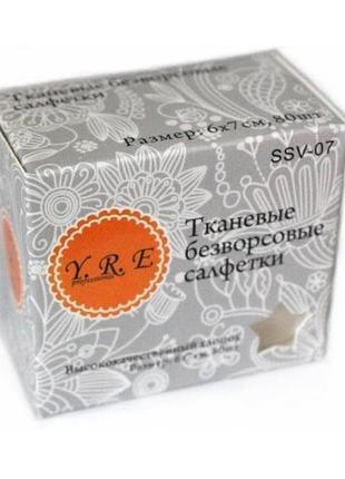 Серветки тканинні безворсові, середня упаковка 80 шт.