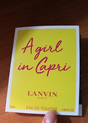 Парфюм lanvin a girl in capri (оригинал)