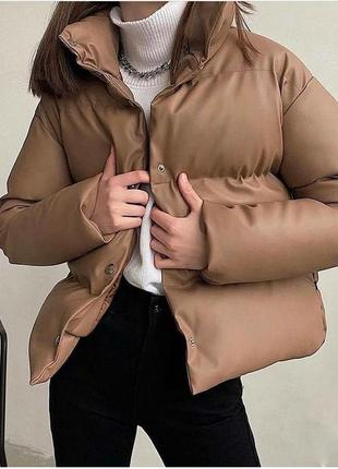 Куртка экокожа очень крутая 😎