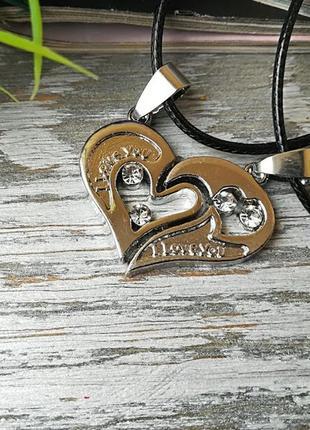 Кулон две половинки сердца для влюбленных серебристый