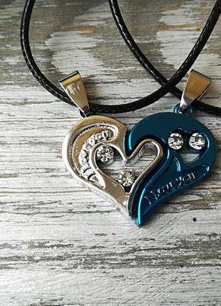 Кулон две половинки сердца для влюбленных серебристо-синий