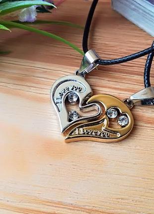Кулон две половинки сердца для влюбленных серебристо-золотой