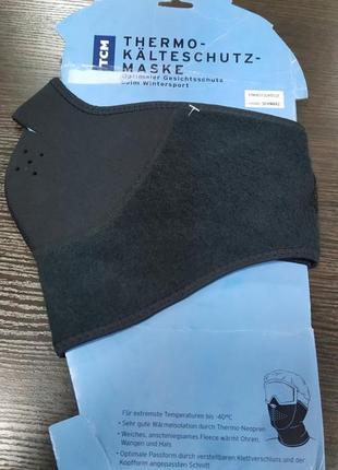 Лыжная маска tcm.