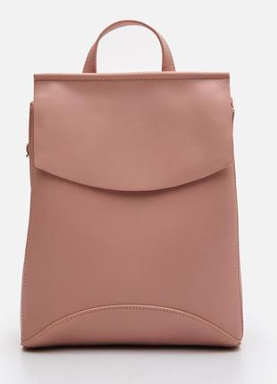 Трендовая пудровая сумка-рюкзак cropp