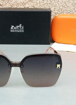 Hermes очки женские солнцезащитные черные с бежево розовым градиентом