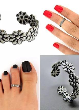Универсальное кольцо в стиле бохо