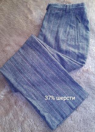 Штаны шерстяные, брюки теплые.