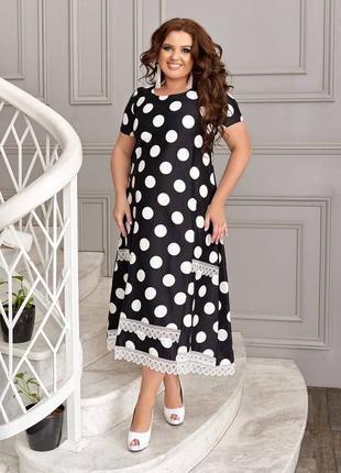 Платье в горох черно белое бело черное 48 50 52 54 56