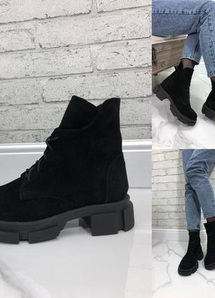 Женские ботинки черные деми/зима натуральная замша