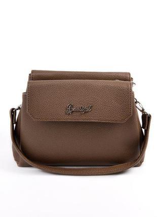 Оливковая маленькая женская сумка на плечо с ручкой и ремешком