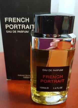 Fragrance world french portrait
