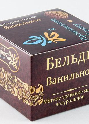 Крымская натуральная коллекция мягкое травяное мыло бельди ванильное