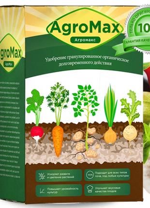 Биоудобрение agromax, стимулятор роста урожая агромакс, оригинал