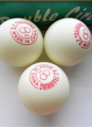Мячи для настольного тенниса double circle 40 мм