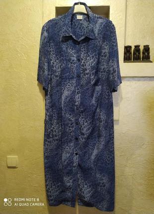 Платье рубашка bogner