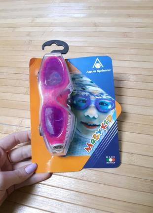 Деткие очки для купания aqua sphere