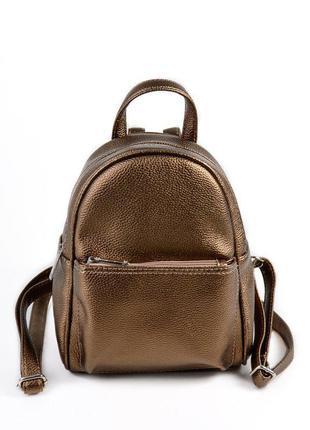 Маленький женский рюкзак цвет бронза молодежный