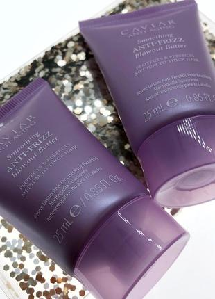 Крем-масло alterna - caviar anti aging smoothing anti-frizz blowout butter