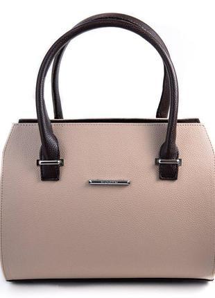Бежевая каркасная сумка саквояж деловая с коричневыми вставками