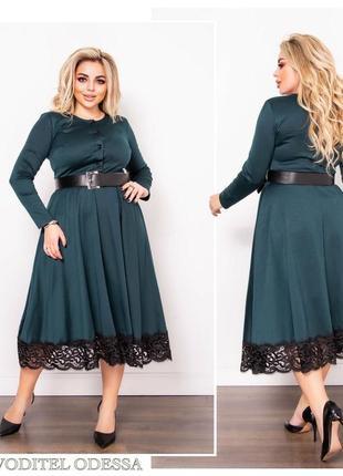 Платье французский трикотаж размер 48-58