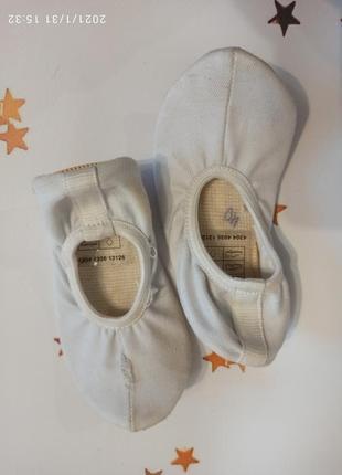Чешки балетки белые на резинке