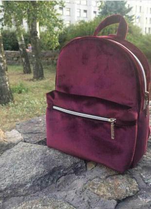 Отличный велюровый мини рюкзак!!!