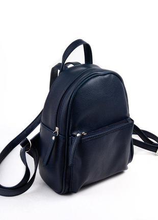 Синий женский маленький рюкзак на плечо молодежного типа