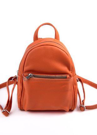 Оранжевый маленький женский рюкзак на плечо