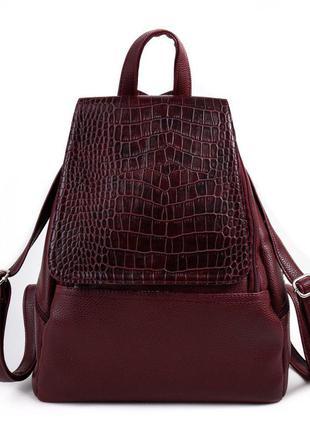Бордовый женский рюкзак вместительный с крокодиловым клапаном
