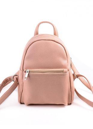 Маленький розовый рюкзак молодежный городской пудровый на молнии из кожзама 263e36c5f2659