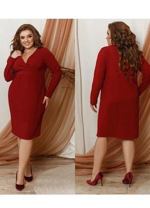 Платье плаття сукня на запах декольте по фигуре повседневное базовое 68 64 размера