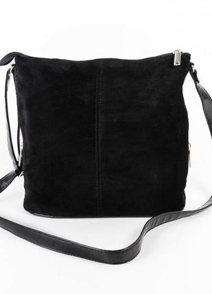 Молодежная сумка через плечо из натуральной замши