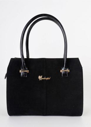 Замшевая деловая сумка саквояж черная каркасного типа