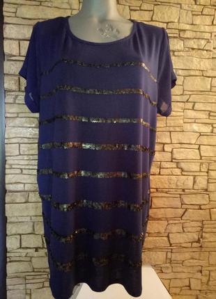 Комбинированная блуза большого размера 56-58