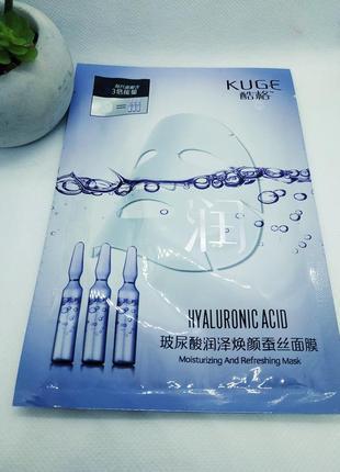 Очищающая и смягчающая маска hyaluronic acid с гиалуроновой кислотой