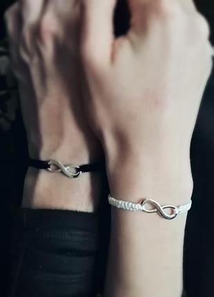 Парные браслеты со знаком бесконечности, шамбала желаний, подарок на 14 февраля, валентина