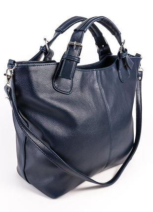 Синяя объемная женская сумка шоппер форма трапеции
