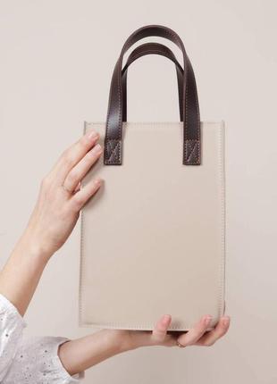 Нестандартна сумочка для роботи та навчання