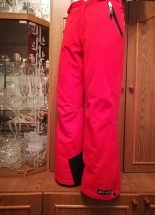 Распродажа.лыжные штаны.супер.