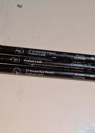 Олівець для очей best for me