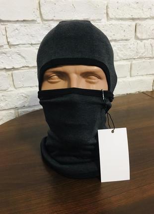 Балаклава трикотажна,маска,підшльомник