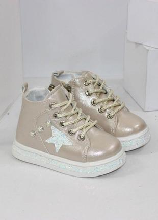Демисезонные ботинки для девочки! стелька 13.5см до 15.5см