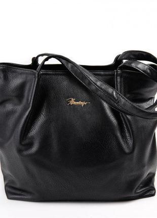 Мягкая женская сумка мешок черная матовая с длинными ручками