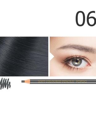 Самозатачивающийся водостойкий карандаш для бровей, тон №06 серый